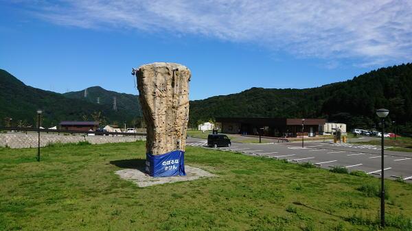 キャンプ モンベル 五ケ山 ベース